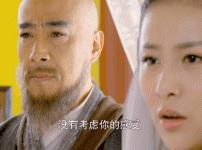 李自成是因爲陳圓圓而丟掉江山的嗎 確實真相併不是電視劇演的那樣
